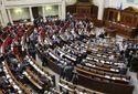 Стало відомо, скільки депутатів-мільйонерів отримували компенсацію на житло