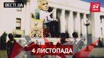 """Вєсті.UA. """"Властелін"""" Литвин. Дика фауна Верховної Ради"""