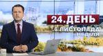 Випуск новин за 15:00: ОБСЄ проспонсорувала бенкет. Підпал церкви