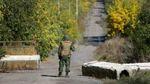 Словенія першою з країн ЄС офіційно визнала агресію Росії проти України