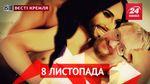 Вести Кремля. Россия готовит свое Скреповидение. Если бы герои поттерианы жили в России