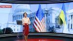 Итоговый выпуск новостей за 21:00: Последствия выборов в США для Украины. Коммуналка с комиссией