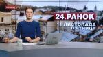 Випуск новин за 10:00: Європейські санкції проти Росії. Дякую, солдате!