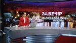 Випуск новин за 20:00: Річниця терактів у Парижі