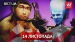 """Вєсті.UA. За що б'ють пику Ляшку. Блакитна українська мрія для """"легітимного"""""""