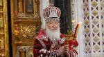 Путін нагородив Кирила новим орденом