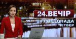 Выпуск новостей за 22:00: Украина и ВИЧ. Безвизовый режим