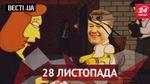 """Вести.UA. Гала-концерт лжи от """"легитимного"""". Кастро на украинском ТВ"""