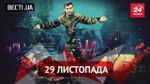 Вєсті.UA. Свіжі байки від терориста Захарченка. Віртуальні стосунки Луценка та Януковича