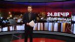 Випуск новин за 18:00: Жахлива авіакатастрофа. Норвегія налагоджує діалог з РФ