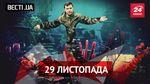 Вести.UA. Свежие байки от террориста Захарченко. Виртуальные отношения Луценко и Януковича