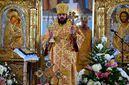 Скандального архієпископа-гульвісу позбавили єпархії