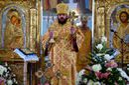 Скандального архиепископа-повесу лишили епархии