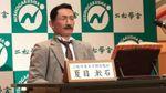Робот-переводчик будет преподавать в Японии