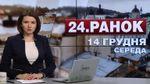 Випуск новин за 10:00: Слухове засідання у справі Без'язикова. ДТП в Москві