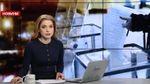 """Випуск новин за 19:00: """"ПриватБанк"""" можуть націоналізувати. Протести у Польщі"""