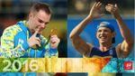 Олімпійські перемоги 2016. Золото Верняєва і рекорди Чебана – як українці завойовували Ріо