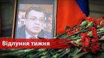Чому вбивця Карлова підіграв Путіну?