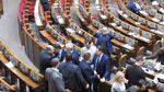 Депутаты подрались в Верховной Раде
