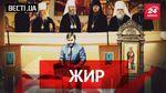 """Вєсті.UA. Жир. Куди насправді вигнали Новинського. Ляшко """"оспівав"""" Тимошенко"""