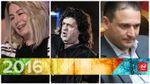 Зашкварні декларації та трилітровий Чаус: 12 найвеселіших ляпів року
