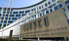 У США розглядають можливість виходу з ЮНЕСКО