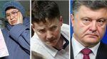 Тарифи на ЖКГ, заяви  Савченко чи офшори Порошенка,  – обираємо найбільшу зраду року