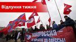 """Россия присоединит """"ЛДНР""""?"""