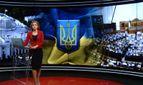 Випуск новин за 19:00: Друге золото України. Переломний рік