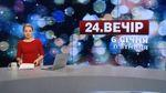 Выпуск новостей за 18:00: Дети поздравили украинских бойцов с Рождеством