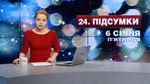 Підсумковий випуск новин за 21:00: Стрілянина у Флориді. Негода в Україні