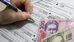 Украинцам пересчитали тариф на отопление: сколько придется теперь платить