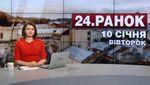 """Випуск новин за 10:00: Бойовики знову гатять з """"Градів"""". Вимушені канікули"""
