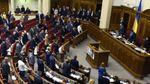 Скільки коштів з держбюджету отримують на свою діяльність партії: цифри вражають