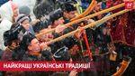 Найкращі традиції щедрування. Фольклорні гурти зворушливо заспівали в Києві