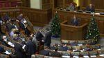 ЄС закликає Україну ухвалити закон про децентралізацію