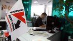 """По делу о госизмене арестовали топ-менеджера """"Лаборатории Касперского"""" в России"""