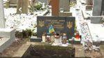 Историки назвали впечатляющую цифру могил известных украинцев за рубежом