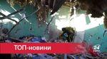 Головні новини дня: важкі бої за Авдіївку тривають, Росія обстріляла український літак