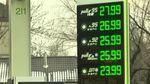 Почему в Украине снова изменится цена на горючее