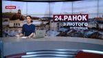 Выпуск новостей за 10:00: Обстрел Авдеевки. Летальное оружие для Украины