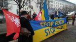 Через Авдіївку  влаштували протест біля російського посольства в Берліні