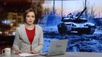 Выпуск новостей за 23:00: ОБСЕ предупредила о возможности войны на Донбассе с новой силой