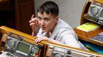 С Савченко произошел очередной конфуз в Раде