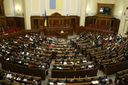 Верховна Рада просунулась у реформі Конституційного суду