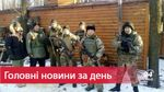 Главные новости за сутки: новые позиции украинской армии, бунт против Московского патриархата