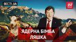 Вести.UA. Ляшко и 7 гномов. Винный Крым