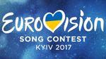 Естественно – в оргкомитете прокомментировали скандал Евровидения