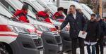 Віталій Кличко передав столичним медзакладам 15 нових сучасних швидких