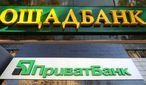 На крючок мошенников чаще всего попадают клиенты двух украинских банков